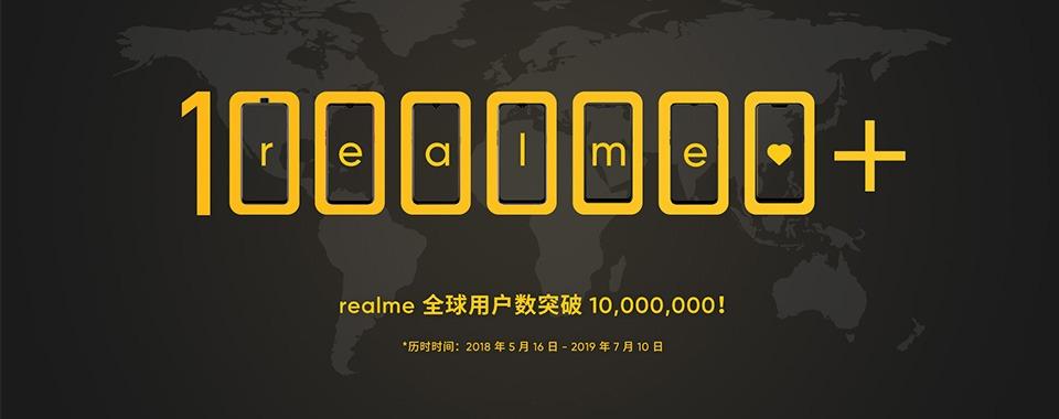 OPPO Realme X系列开放解锁Boot Loader锁