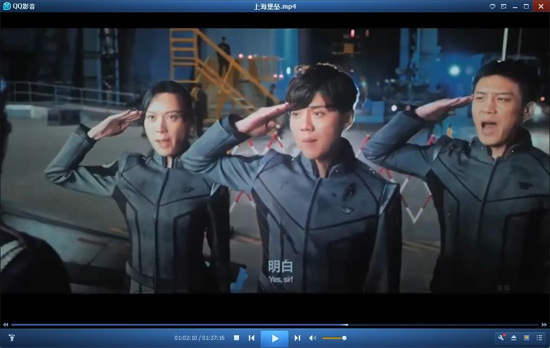 上海堡垒枪版来体验下国产烂片