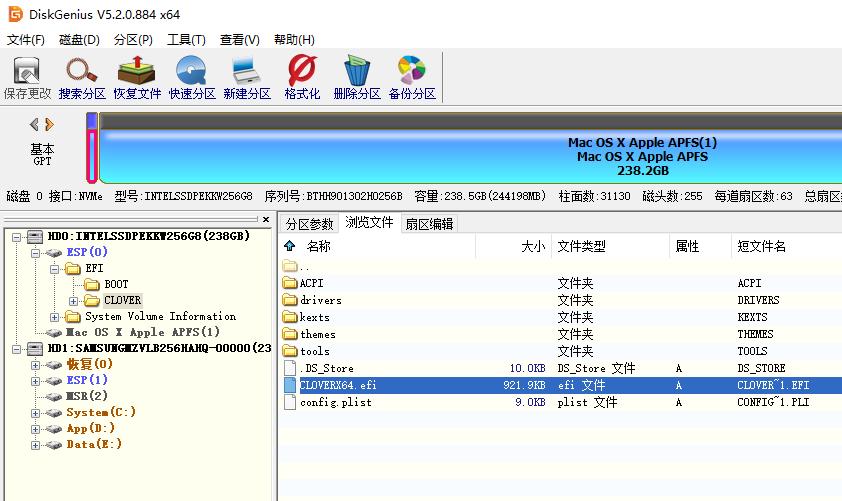 小米笔记本 Pro 如何安装 黑苹果 + Win10 双系统教程插图17