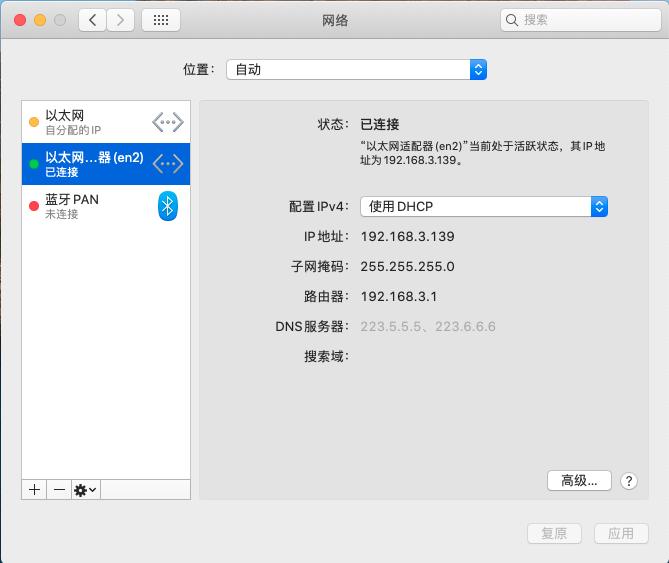 如何让 OSX86 黑苹果更符合 Windows 使用习惯插图4