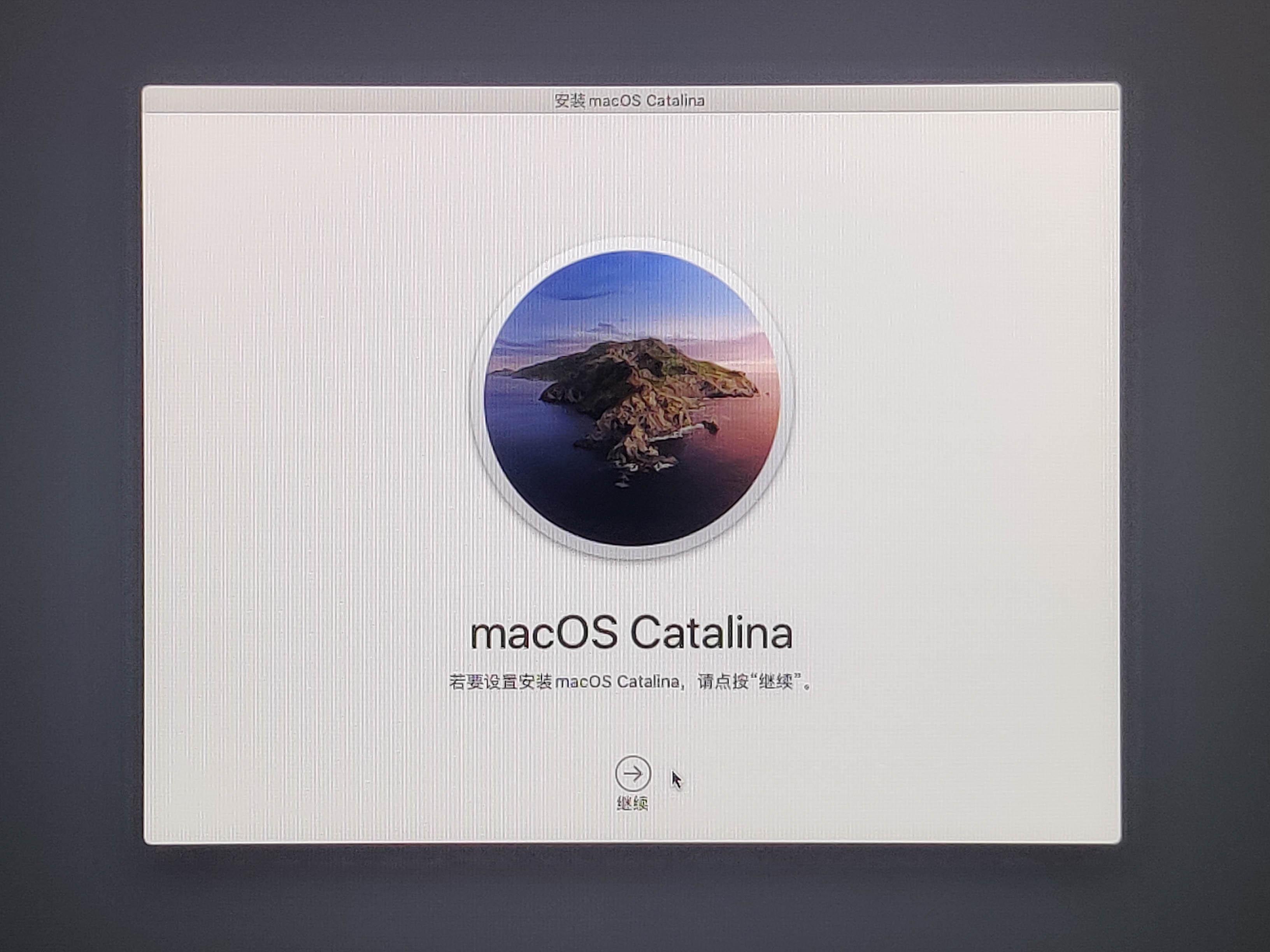 小米笔记本 Pro 如何安装 黑苹果 + Win10 双系统教程插图31