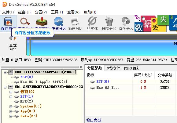 小米笔记本 Pro 如何安装 黑苹果 + Win10 双系统教程插图14