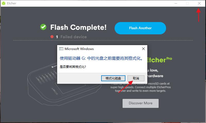 小米笔记本 Pro 如何安装 黑苹果 + Win10 双系统教程插图10
