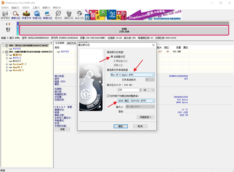 小米笔记本 Pro 如何安装 黑苹果 + Win10 双系统教程插图13
