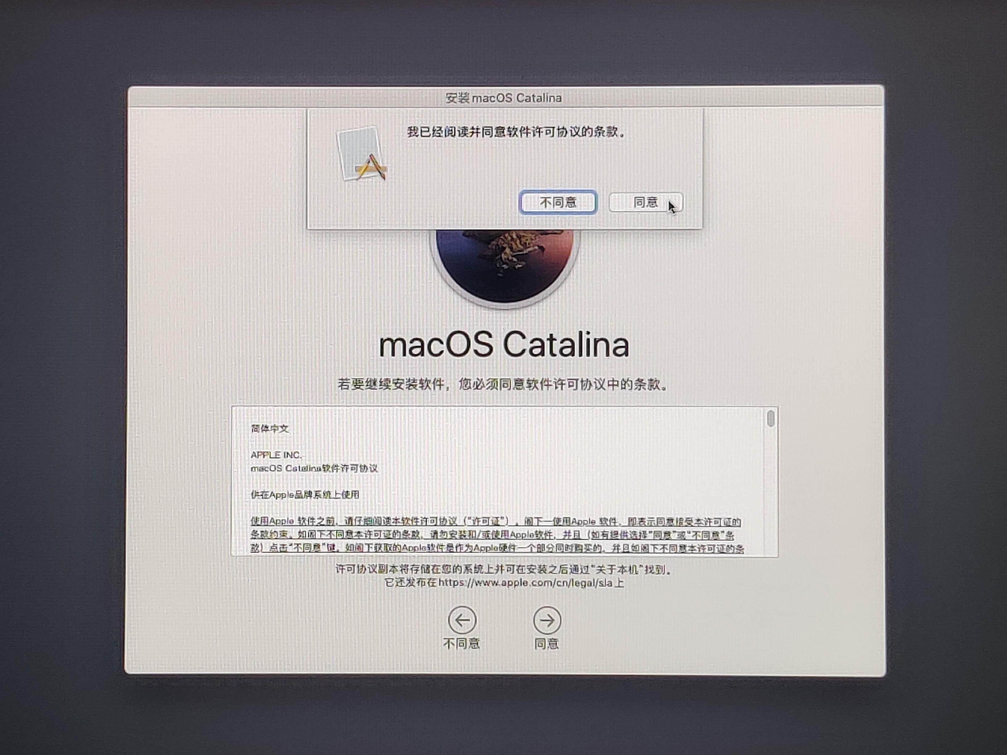小米笔记本 Pro 如何安装 黑苹果 + Win10 双系统教程插图32