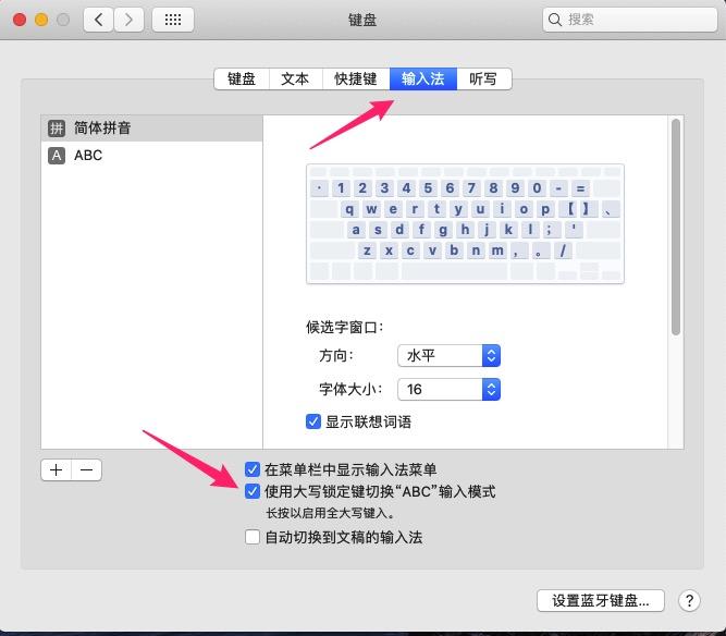 如何让 OSX86 黑苹果更符合 Windows 使用习惯插图11
