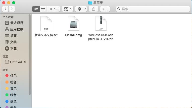 如何让 OSX86 黑苹果更符合 Windows 使用习惯插图